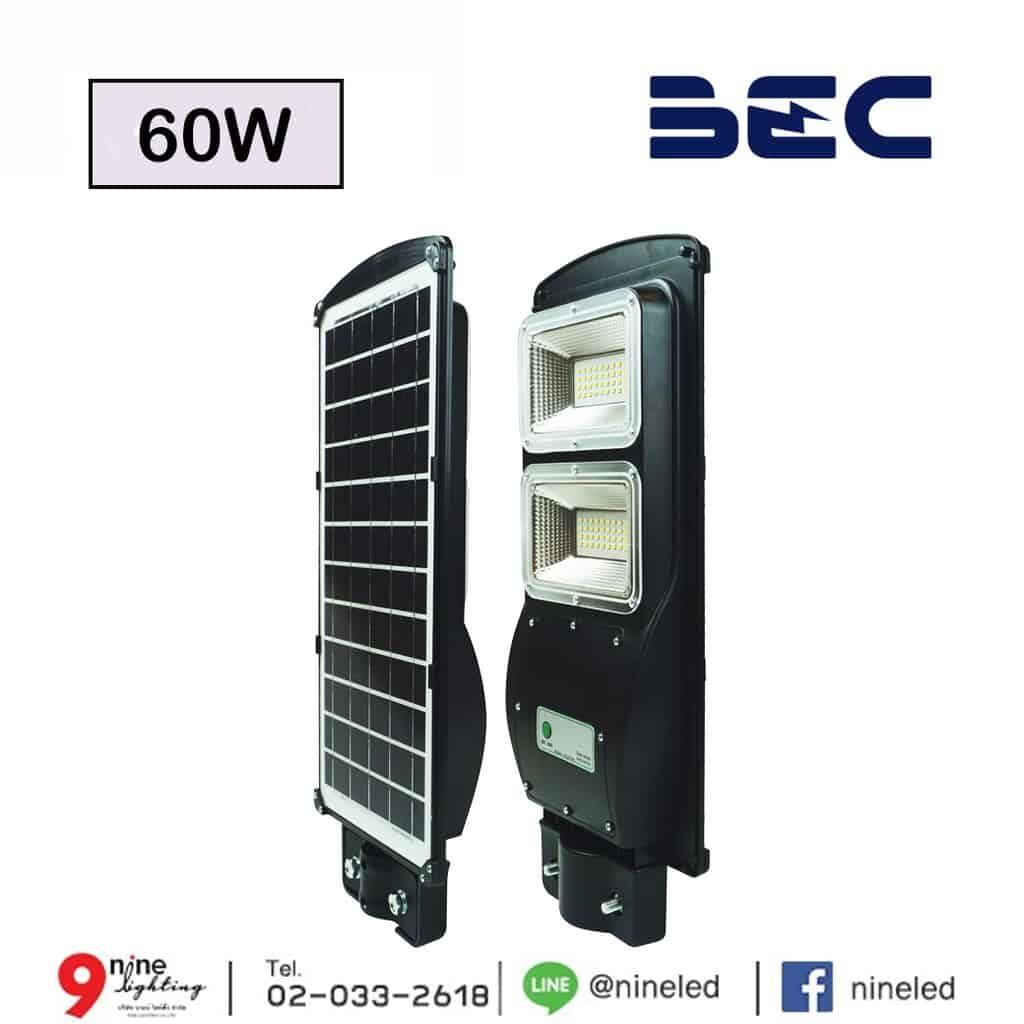 โคมไฟถนนโซล่าเซลล์ LED 60W BEC VIENNA