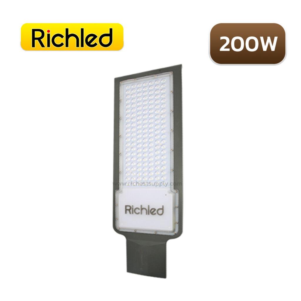 โคมไฟถนน LED RICHLED 200W
