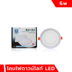โคมไฟดาวน์ไลท์ LED 6w