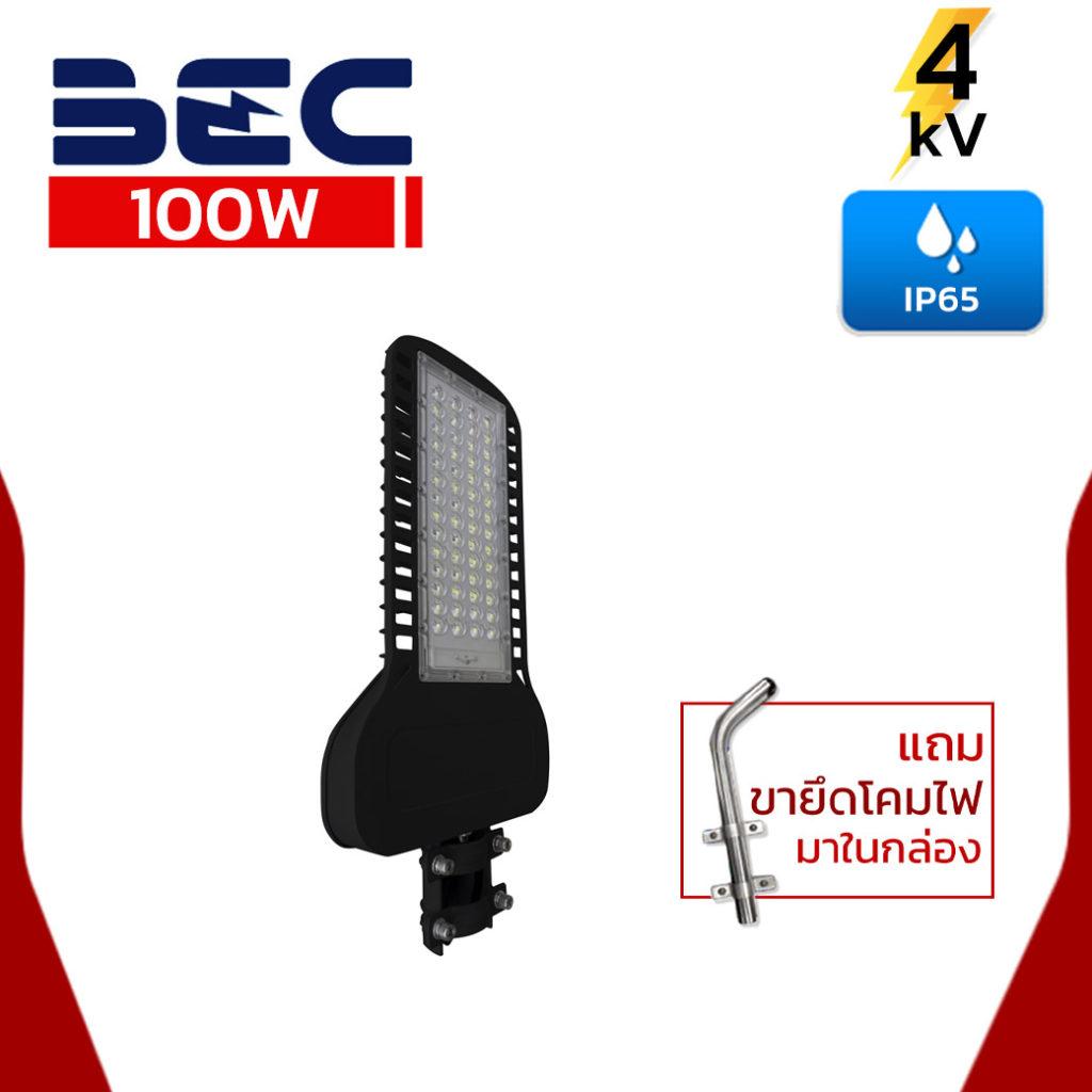 BEC Vistra 100w