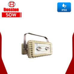 สปอร์ตไลท์กันระเบิด LED 50W