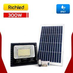 JD-8300L LED 300W