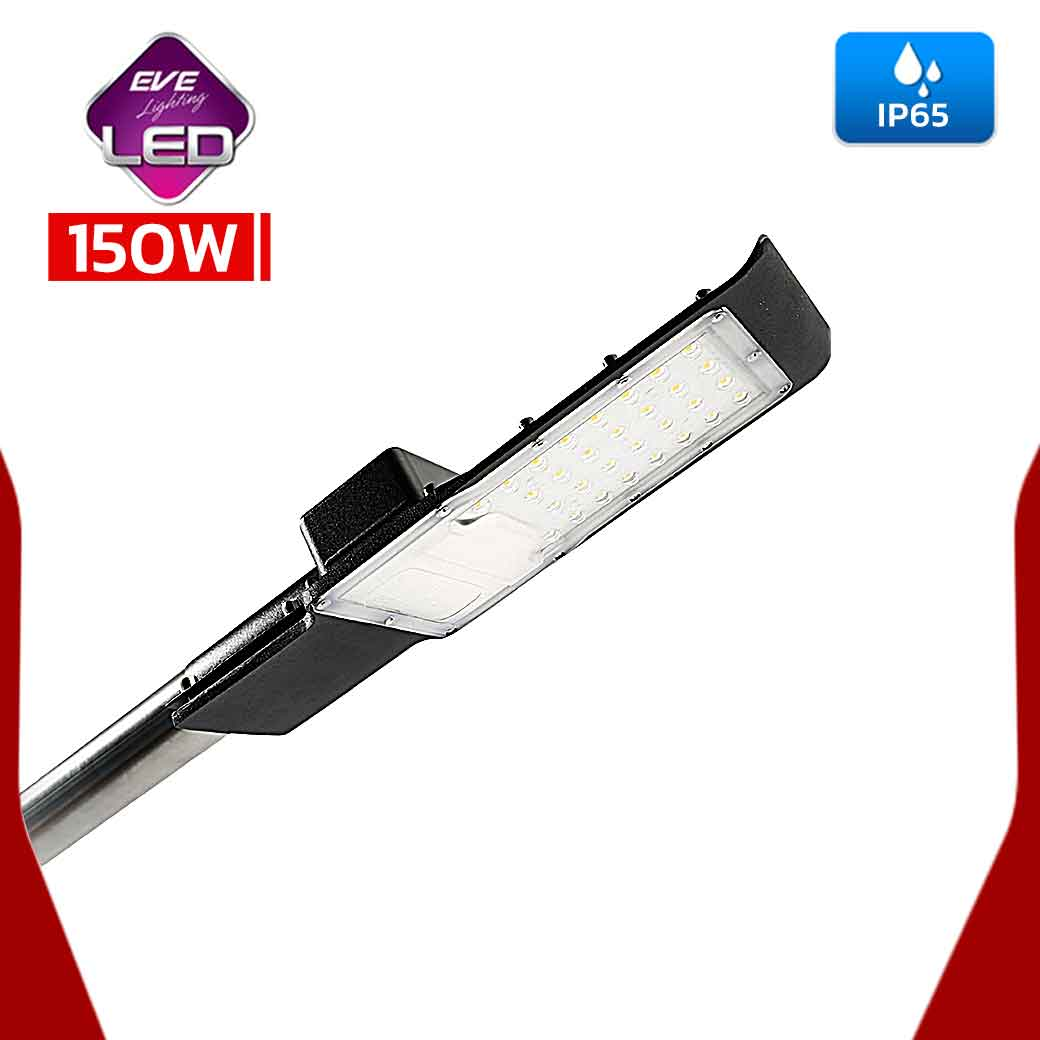 โคมไฟถนน LED 150w EVE Street Light Fly