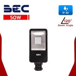โคมไฟถนนโซล่าเซลล์ LED 50W BEC PASO