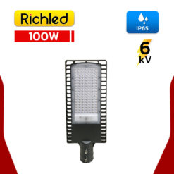 โคมไฟถนน LED 100W Filo RICHLED