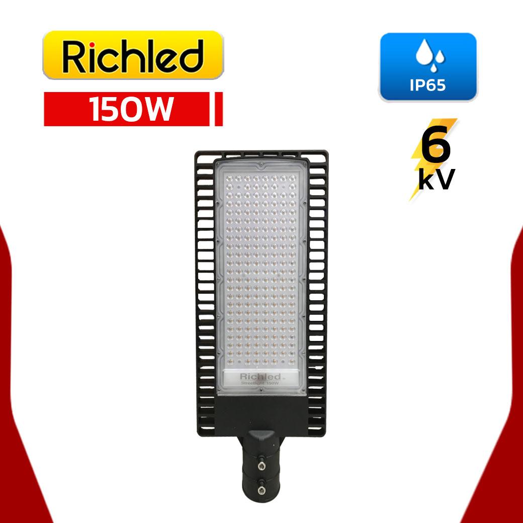 โคมไฟถนน LED 150W Filo RICHLED