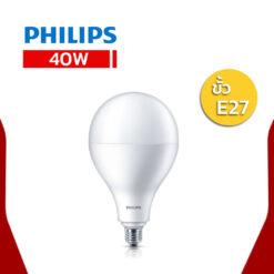 หลอดBULB LED 40W