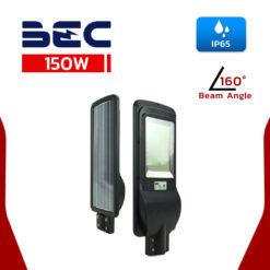 โคมไฟถนนโซลาร์เซลล์ LED 150W BEC รุ่น OSLO