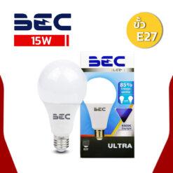 หลอดไฟ LED 15W BEC ULTRA