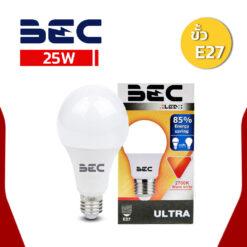 หลอดไฟ LED 25W BEC ULTRA