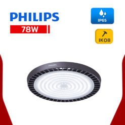 โคมไฮเบย์ LED 78W BY698P LED105 PHILIPS