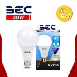 หลอดไฟ LED 20W BEC ULTRA