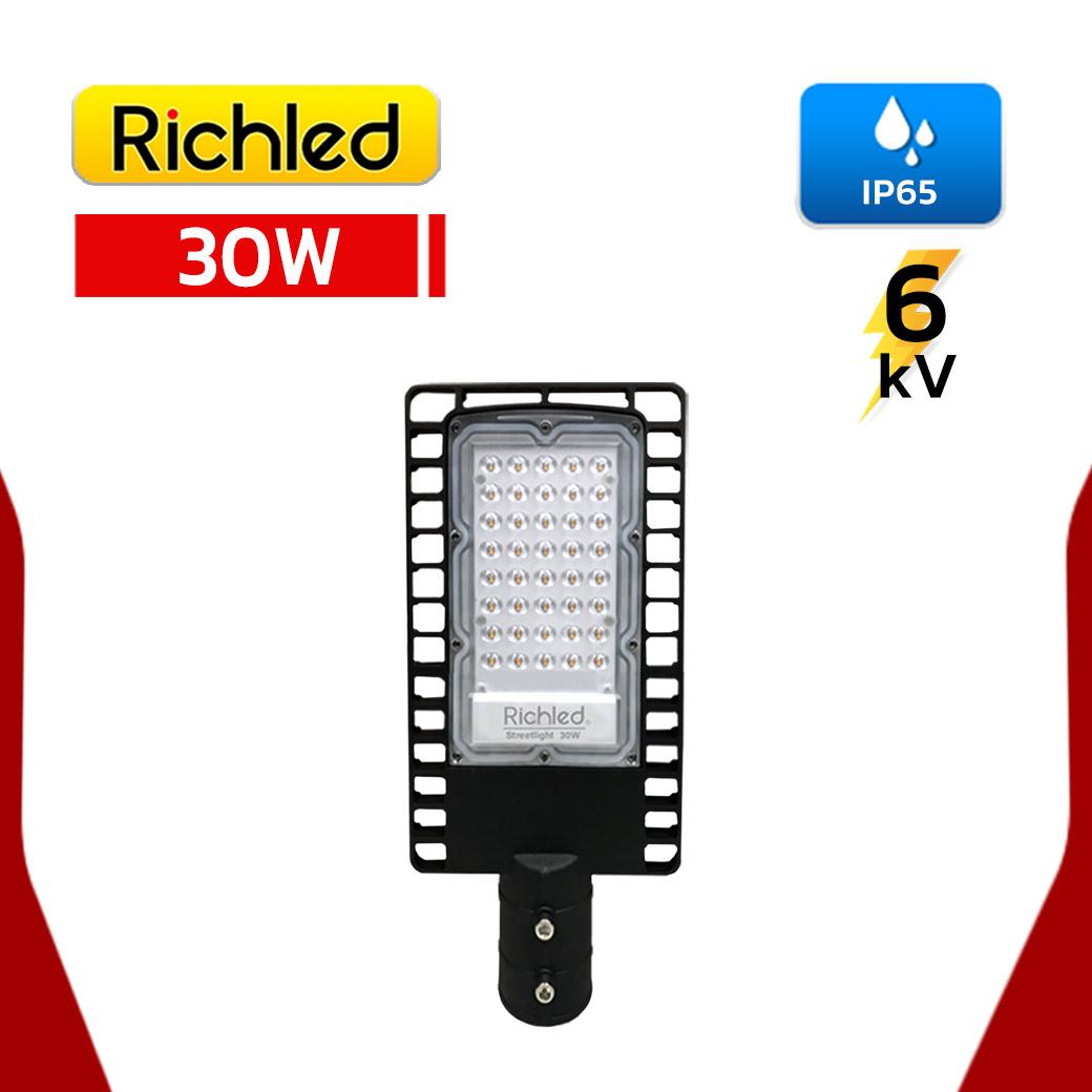 โคมไฟถนน LED 30W Filo RICHLED
