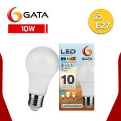 หลอดไฟ LED 10W MOVO II GATA