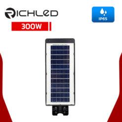 โคมไฟถนนโซล่าเซลล์-LED-300W-RICHLED-SUNLIGHT2