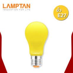 หลอดไฟไล่ยุง LED LAMPTAN ANTI-MOSQUITO
