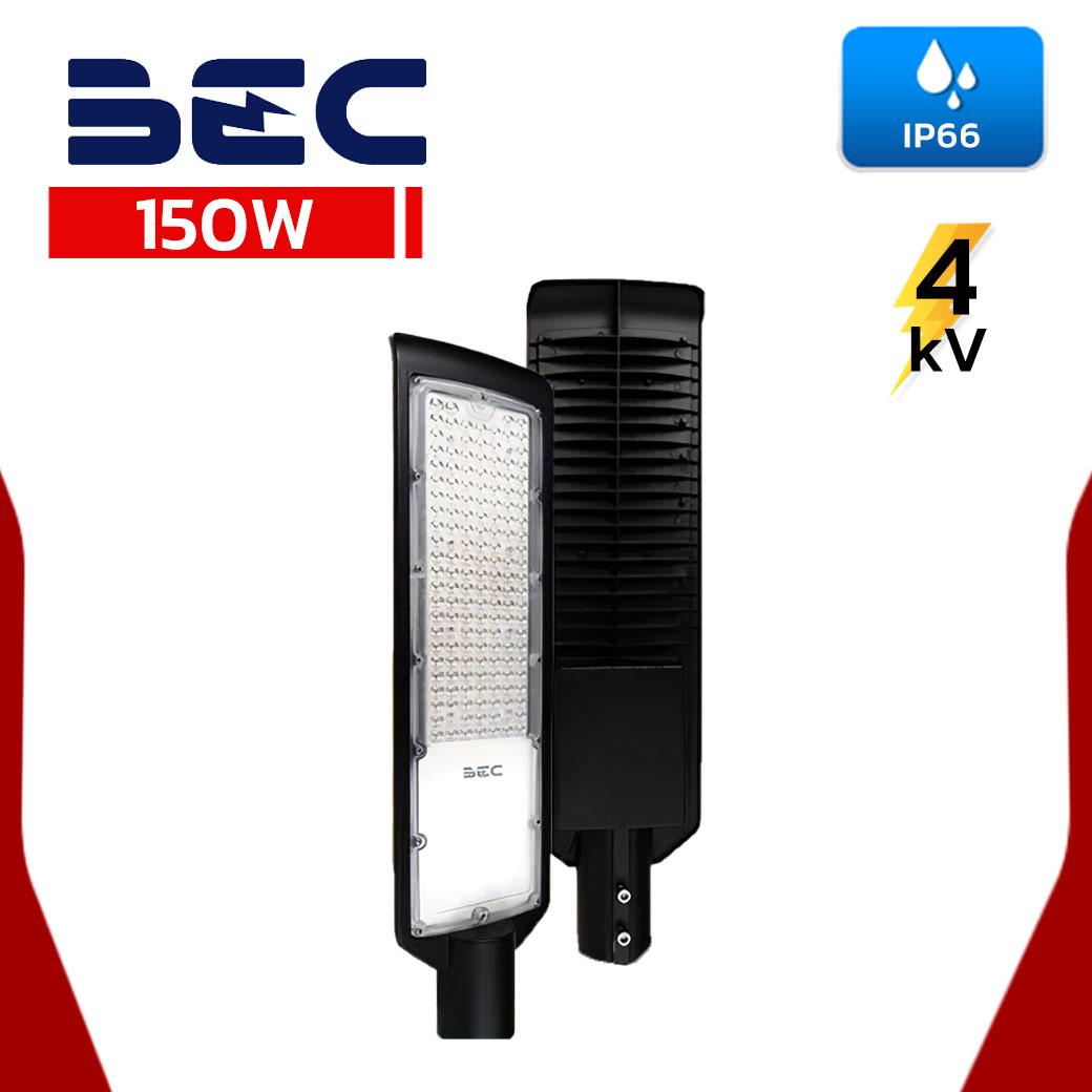 โคมไฟถนน LED 150W BEC HAVANA