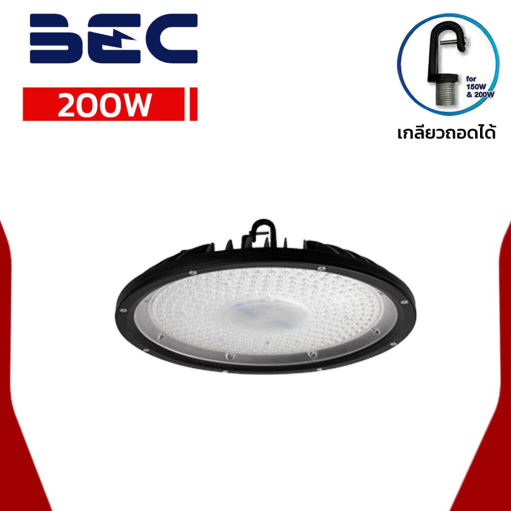 โคมไฮเบย์ LED 200W BEC MARINA II